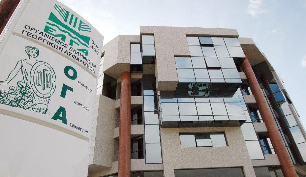 ΟΓΑ: Πώς υπολογίζεται το ποσό για τα οικογενειακά επιδόματα | Pagenews.gr