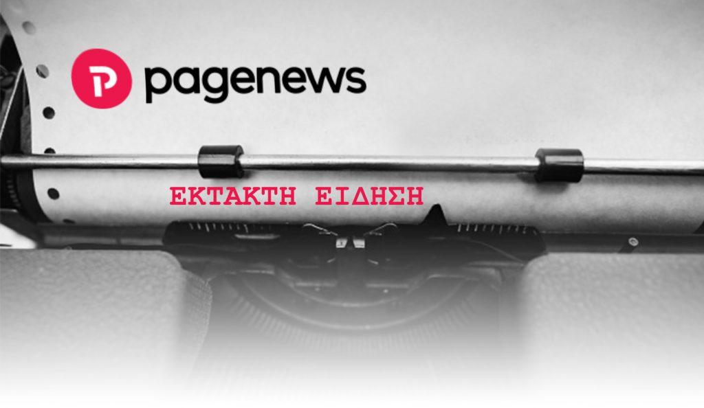 Τηλεφώνημα για βόμβα στα γραφεία της ΕΠΟ | Pagenews.gr