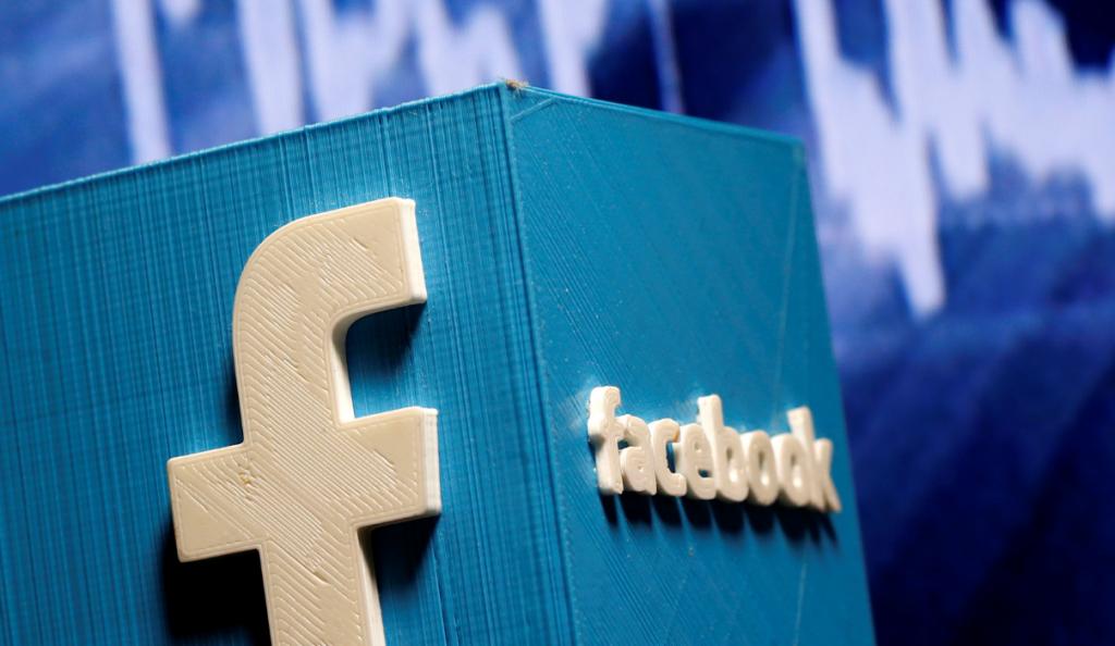Προσοχή: Νέος ιός στο Facebook!   Pagenews.gr