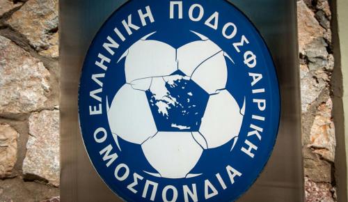 Μεταγραφές τέλος – Οι τρεις της τελευταίας στιγμής και οι ελεύθεροι   Pagenews.gr