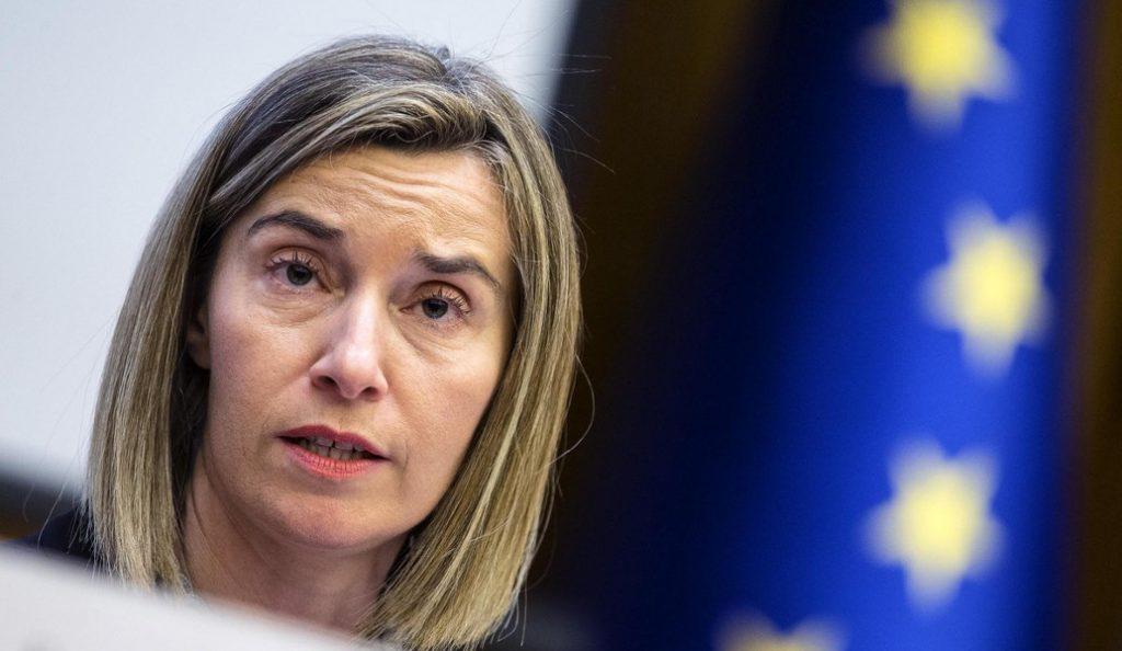 Συνάντηση του πρωθυπουργού Αλέξη Τσίπρα με την αντιπρόεδρο της Ευρωπαϊκής Επιτροπής Μογκερίνι | Pagenews.gr