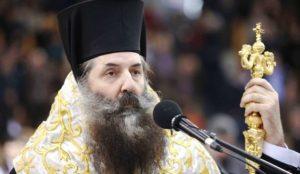 Μητροπολίτης Πειραιά κατά Γαβρόγλου για την αφαίρεση της θρησκευτικής αγωγής   Pagenews.gr