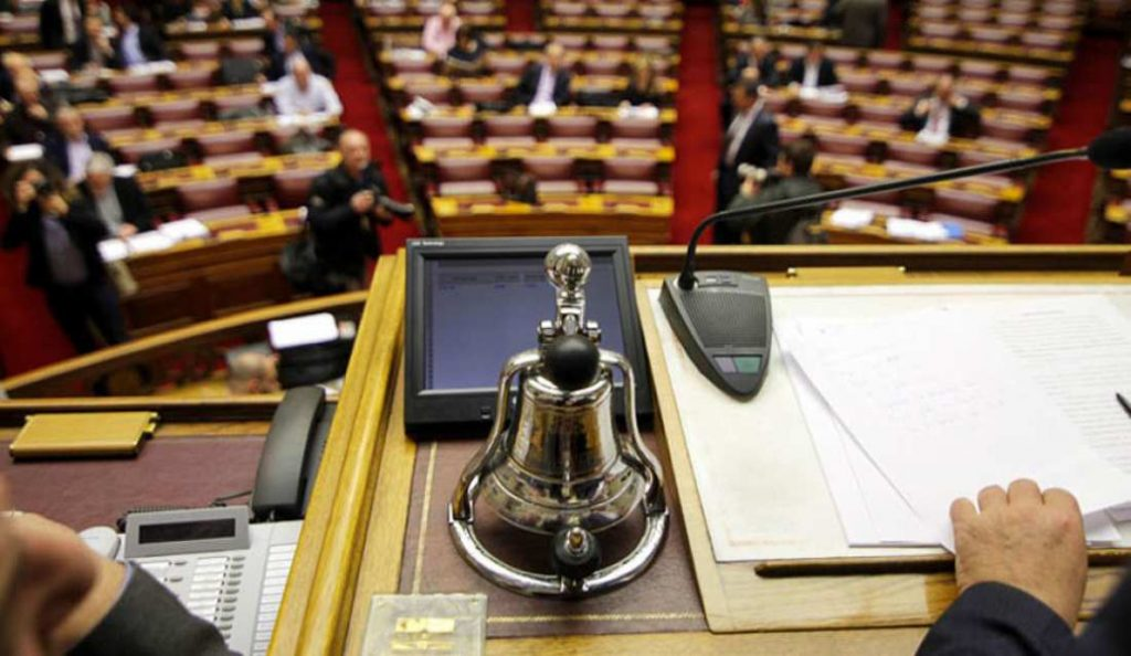 Πολυνομοσχέδιο: Υπερψηφίστηκε επί της αρχής – Από τις επιτροπές | Pagenews.gr