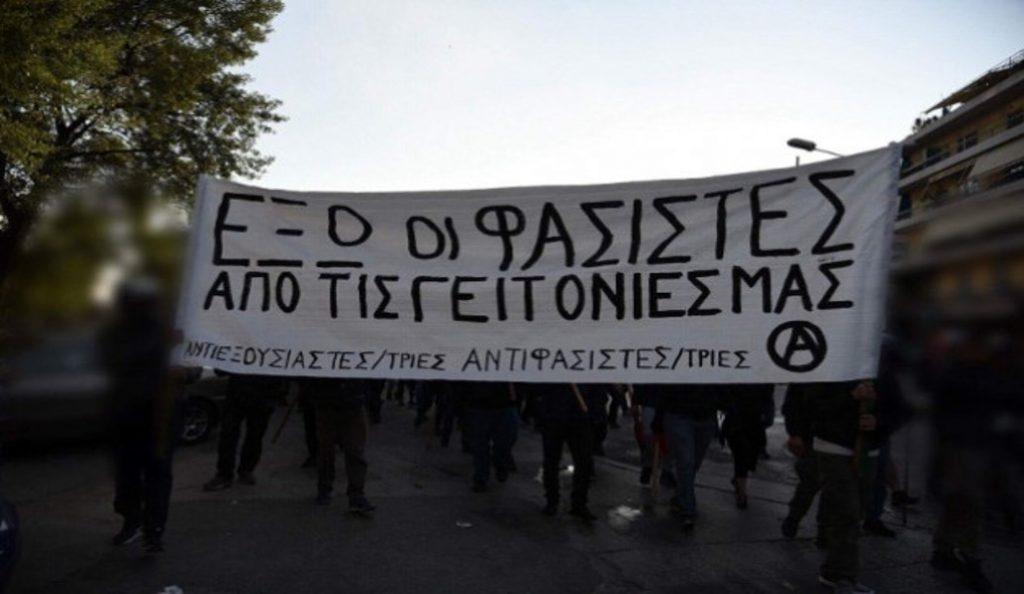 Αντιφασιστική συγκέντρωση στην Πανόρμου   Pagenews.gr