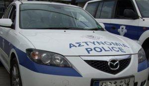 Λάρνακα: Εξαφάνιση δύο 11χρονων παιδιών – Πληροφορίες για απαγωγή | Pagenews.gr