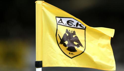 AEK: Ρόλο-κλειδί για την «Αγιά Σοφιά» ο Χρήστος Παπαδημητρίου | Pagenews.gr