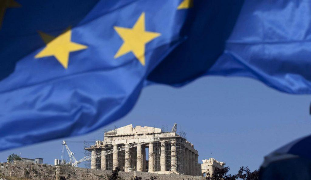 FT: Αδύνατο για την Ελλάδα να πετύχει πλεονάσματα 3,5% για για περισσότερα από 3 ή 4 χρόνια | Pagenews.gr
