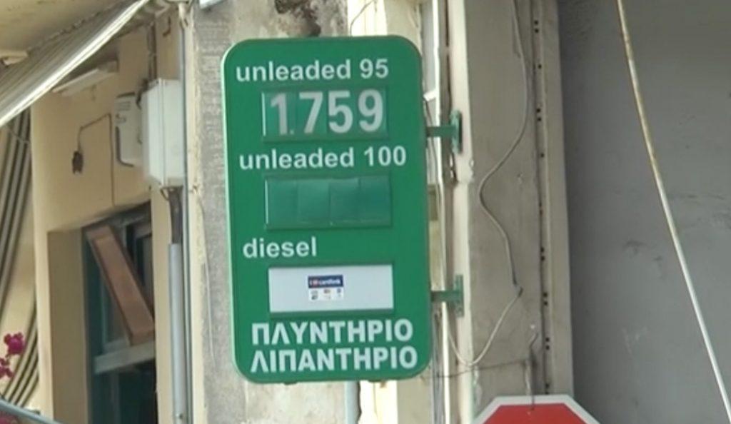 Ηράκλειο Κρήτης, η πόλη με την ακριβότερη βενζίνη στην Ελλάδα | Pagenews.gr