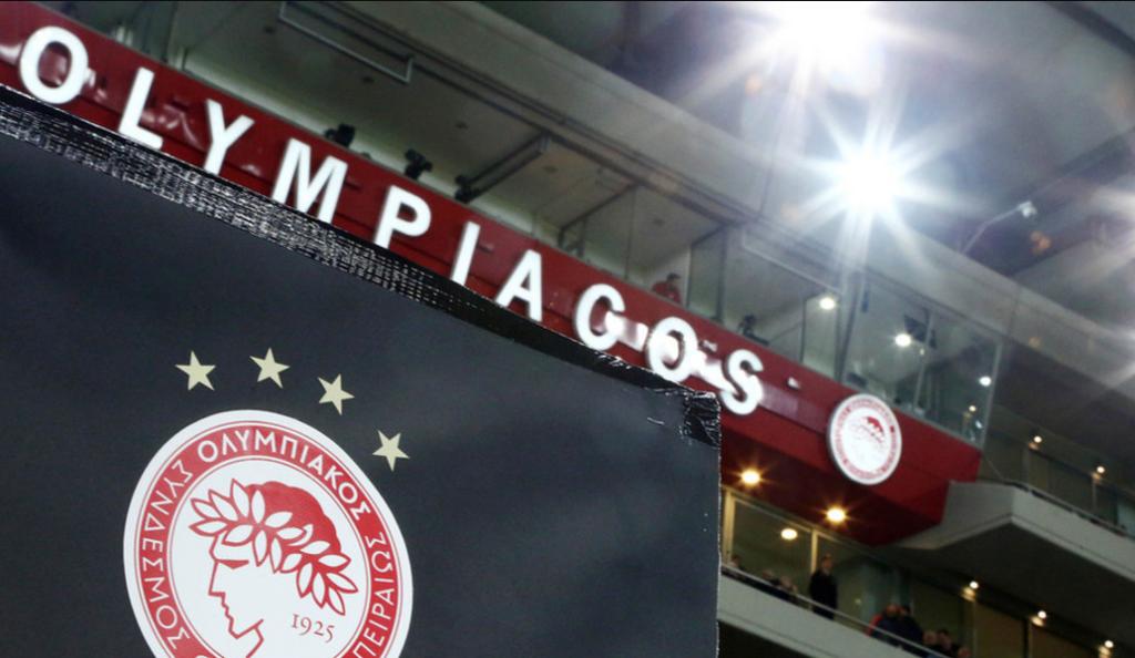 Ανακοίνωση Ολυμπιακού: Κύριε Σαββίδη ξεφτιλίζετε το ποδόσφαιρο (ηχητικό) | Pagenews.gr