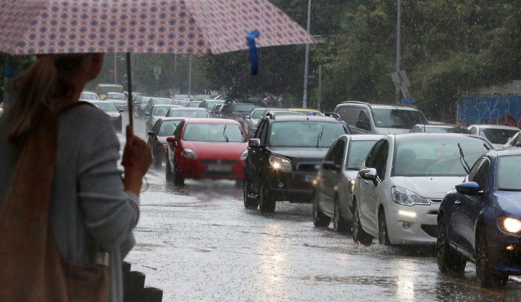 Καιρός: Χαλάει ο καιρός το Σάββατο | Pagenews.gr