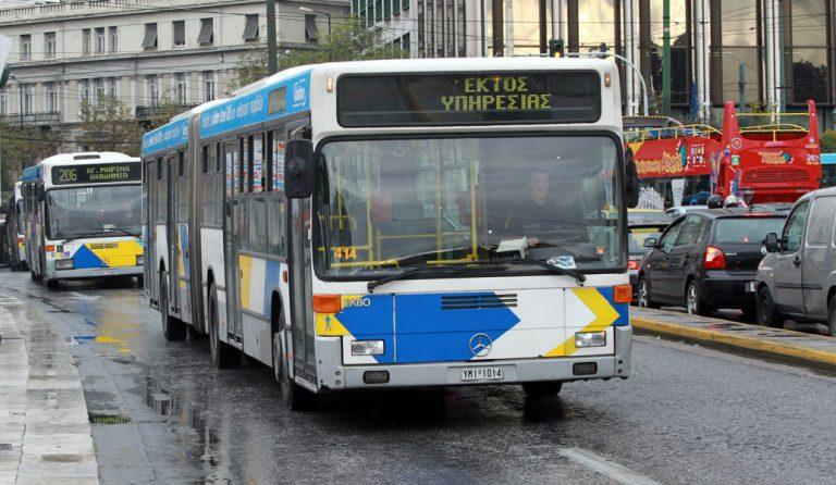 Λεωφορεία: Αυτός είναι ο οδηγός «ήρωας» – Κατέβαζε άτομα που δεν έκαναν χώρο για ΑΜΕΑ   Pagenews.gr