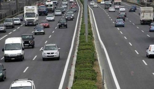 Θεσσαλονίκη: Χωρίς προβλήματα η έξοδος των εκδρομέων | Pagenews.gr