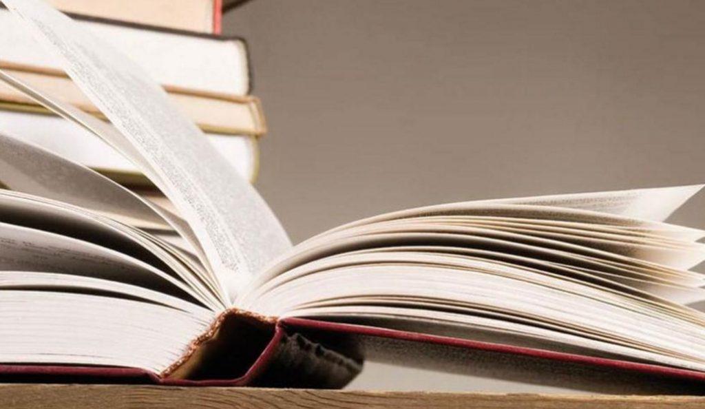 Eνα βιβλίο μπορεί να «νικήσει» τον καρκίνο | Pagenews.gr