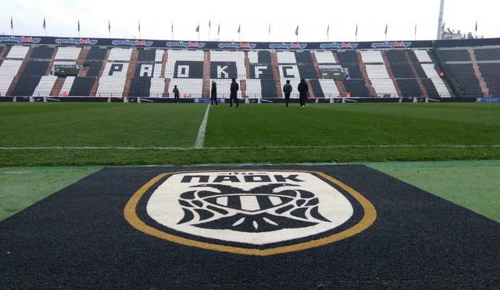 ΠΑΟΚ: Σε αυτά τα ματς δεν θα έχει τους οπαδούς του   Pagenews.gr