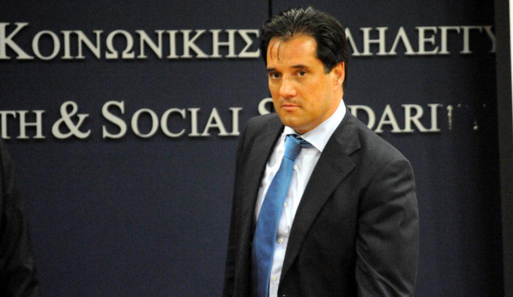 Σκάνδαλο Novartis: Έρευνα στο σπίτι συνεργάτιδας του Άδωνι Γεωργιάδη   Pagenews.gr