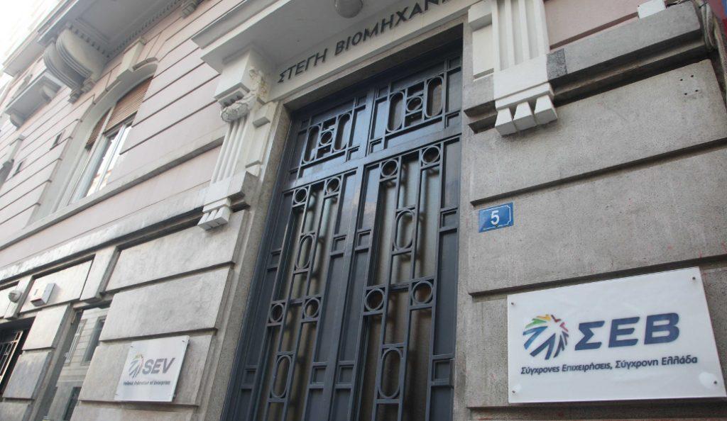 ΣΕΒ: Δεν είναι ελληνικό φαινόμενο η ευέλικτη εργασία | Pagenews.gr
