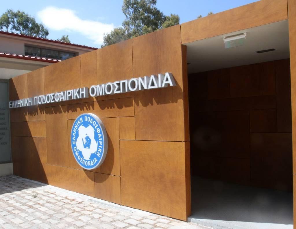 Αυτή είναι η τιμωρία του Ολυμπιακού | Pagenews.gr