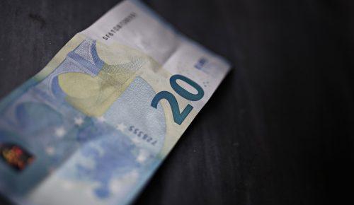 Κοινωνικό Εισόδημα Αλληλεγγύης: Πότε θα καταβληθεί | Pagenews.gr