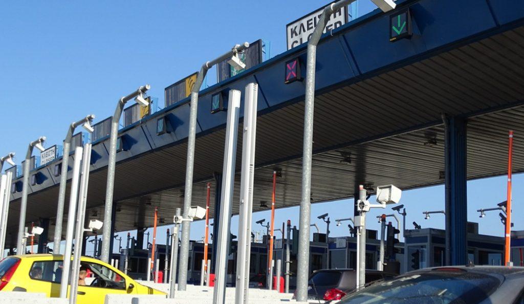 Διόδια: Νέος σταθμός στο Κιλελέρ | Pagenews.gr