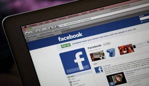 Τα ζώδια και το φλερτ στο internet | Pagenews.gr