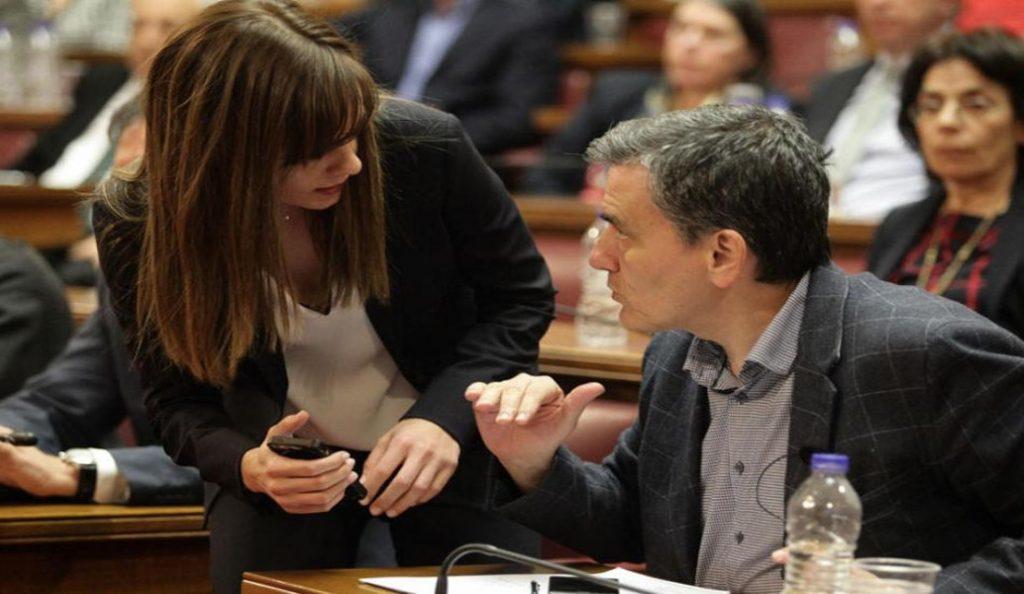 Κυβέρνηση – θεσμοί: Τηλεδιάσκεψη για το πολυνομοσχέδιο με τα προαπαιτούμενα | Pagenews.gr