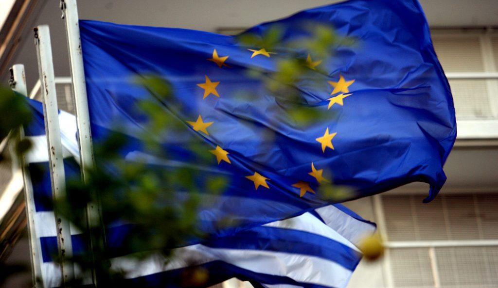 Ευρωπαίος αξιωματούχος: Συνολικά 140 προαπαιτούμενα για το κλείσιμο της αξιολόγησης   Pagenews.gr