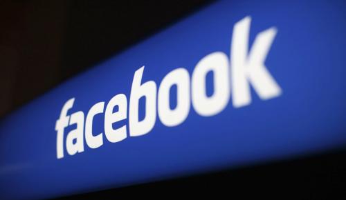 Έπεσε το Facebook – Χαμός με την σύνδεση των χρηστών | Pagenews.gr