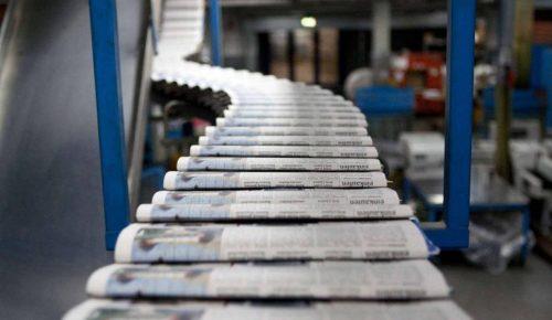 Επιστρέφει στα περίπτερα μία από τις πιο ιστορικές εφημερίδες της Ελλάδας | Pagenews.gr
