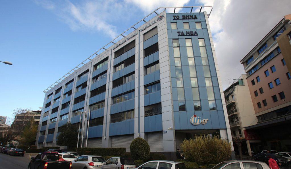 «Μια στιγμή»: Τα ΝΕΑ για για την επίθεση στα παλιά γραφεία του ΔΟΛ | Pagenews.gr