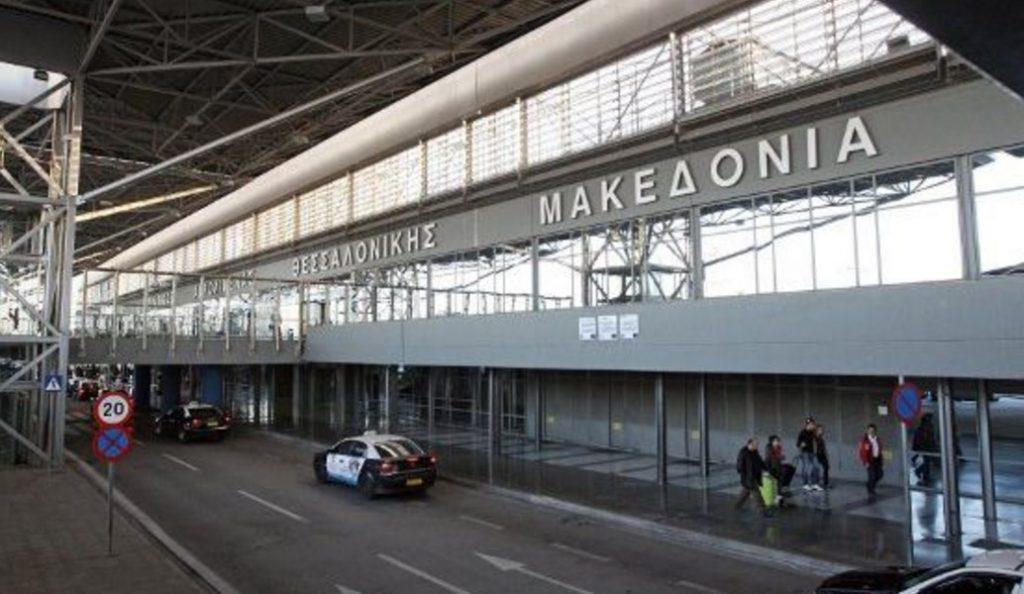 Οπαδοί του ΠΑΟΚ «μπλόκαραν» το αεροδρόμιο Μακεδονία | Pagenews.gr