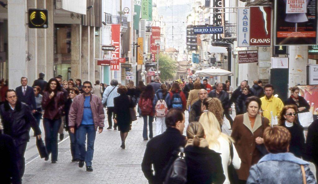 Ανοιχτά σήμερα τα εμπορικά καταστήματα σε όλη την Ελλάδα | Pagenews.gr