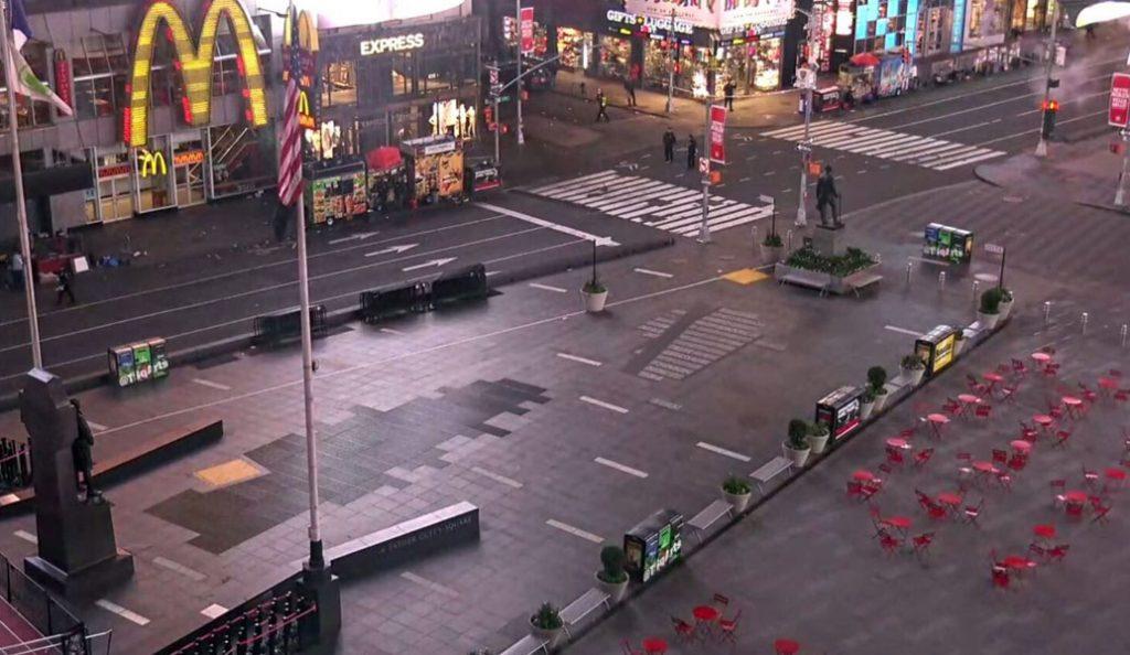 Λήξη συναγερμού στην Νέα Υόρκη   Pagenews.gr