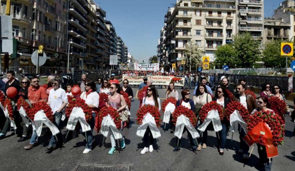 Πρωτομαγιά 2017: Μεγάλες πορείες και στη Θεσσαλονίκη   Pagenews.gr