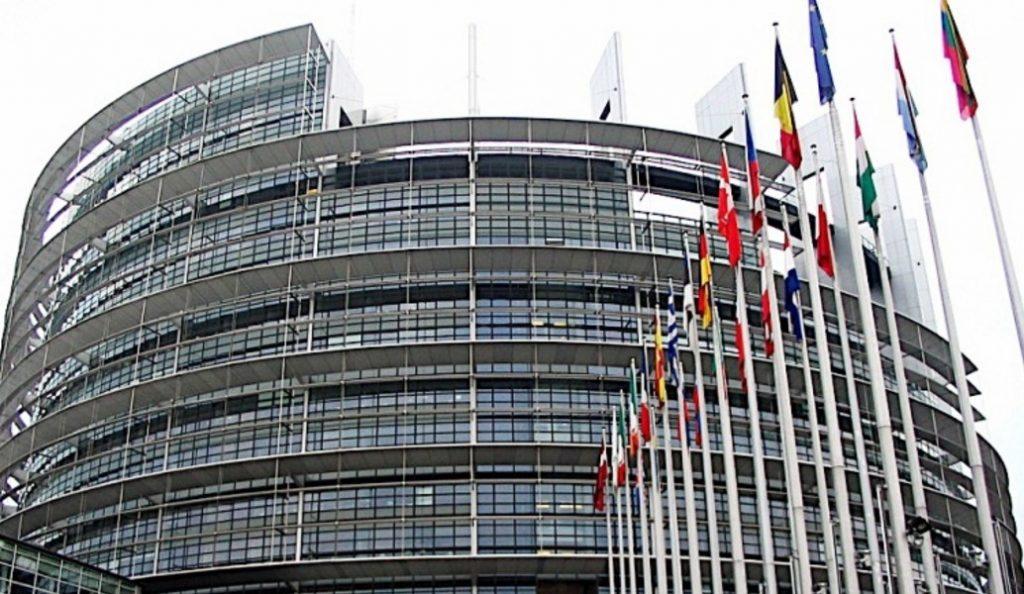 Τριλογία ελληνικού πολιτισμού στο Ευρωπαϊκό Κοινοβούλιο | Pagenews.gr