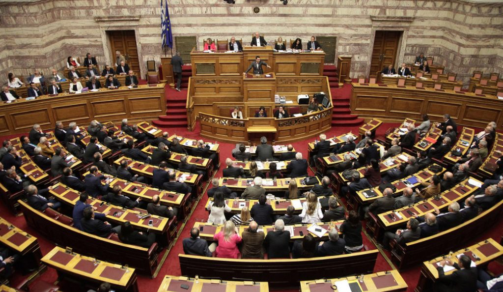 FT: Οι βουλευτές της συγκυβέρνησης δεν θα επαναστατήσουν και θα ψηφίσουν τα μέτρα | Pagenews.gr