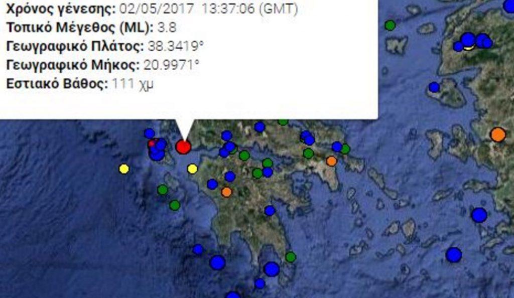 Σεισμική δόνηση 3,8 Ρίχτερ νοτιοανατολικά της Ιθάκης | Pagenews.gr