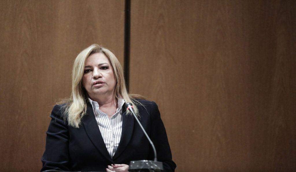 Γεννηματά: Όχι άλλα παιχνίδια της Κυβέρνησης με τις αγωνίες των μαθητών | Pagenews.gr