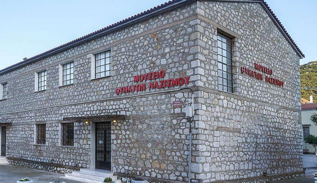 Μάθημα για είκοσι Γερμανόπουλα στο Μουσείο Θυμάτων Ναζισμού Διστόμου | Pagenews.gr