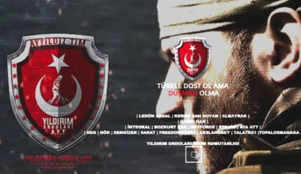 Νέα επίθεση Τούρκων χάκερς σε ελληνική ιστοσελίδα | Pagenews.gr