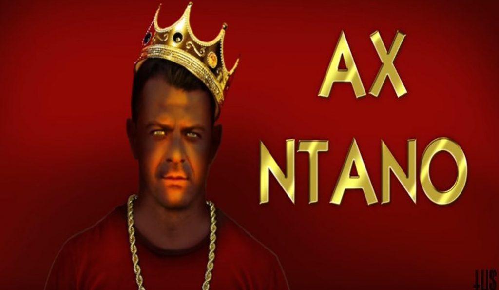 «Αχ Ντάνο»: Αυτό είναι το νέο τραγούδι του Tus για τον Αγγελόπουλο (ηχητικό) | Pagenews.gr