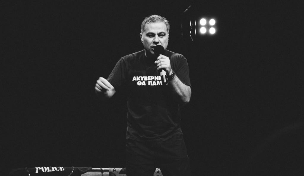 Stand Up Comedy στο Kremlino με τον Χριστόφορο Ζαραλίκο | Pagenews.gr