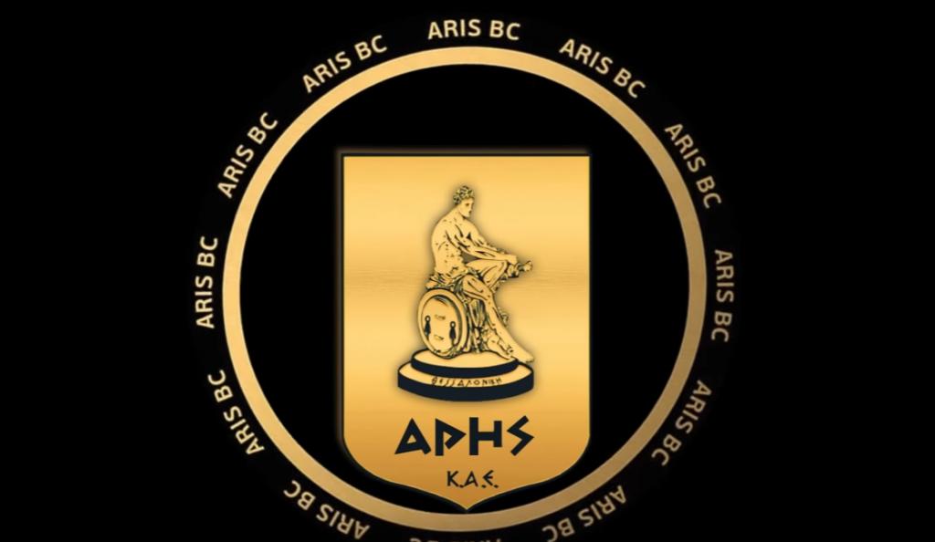 Σάββατο (13/5) στις 17:00 το Άρης-Ολυμπιακός – Το ακριβές πρόγραμμα των πλέι οφ | Pagenews.gr