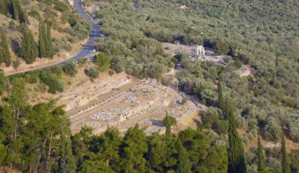 Απόφαση για την προστασία του Δελφικού Τοπίου   Pagenews.gr