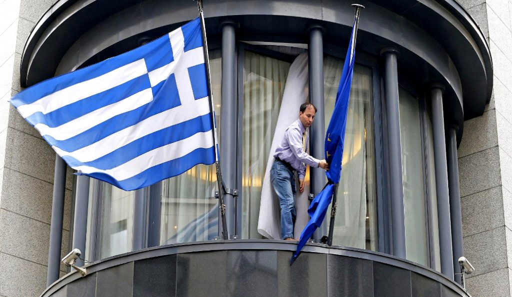 ESM: Δεν βλέπουμε άμεσα ελάφρυνση του χρέους | Pagenews.gr