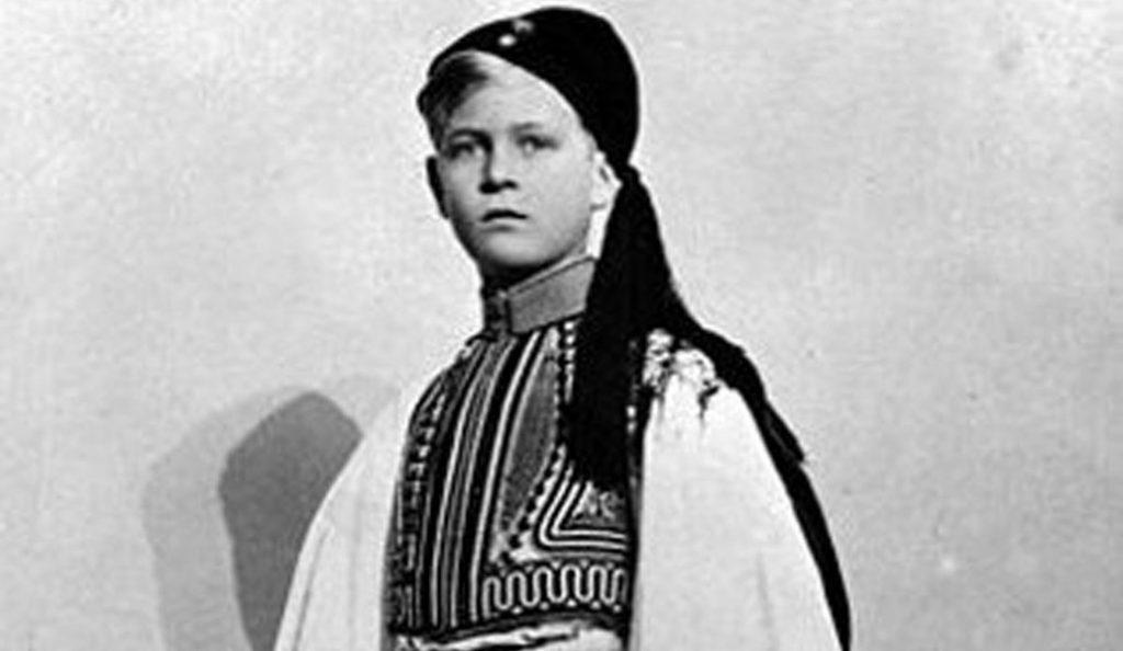 Ο πρίγκιπας Φίλιππος με φουστανέλα (pics)   Pagenews.gr