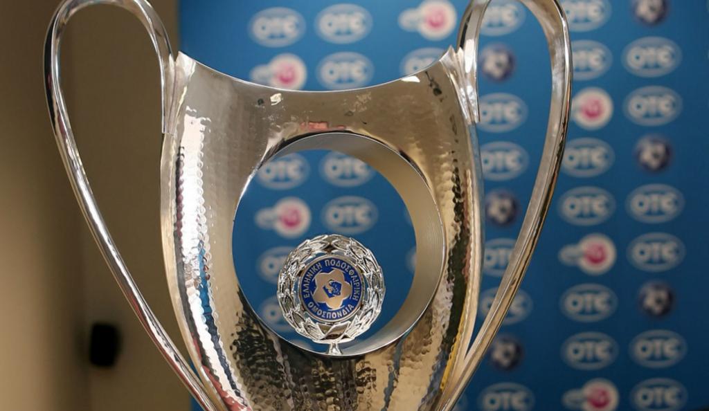 Είναι οριστικό: Στις 20.30 το Σάββατο ο τελικός Κυπέλλου | Pagenews.gr
