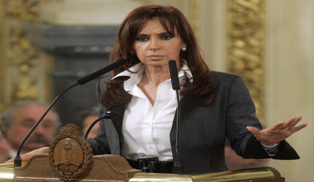 Στην Αθήνα η τέως προέδρος της Αργεντινής Κριστίνα Κίρχνερ | Pagenews.gr