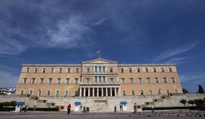 Το πολιτικό σύστημα πληγώνει ανεπανόρθωτα τη χώρα και τους πολίτες | Pagenews.gr