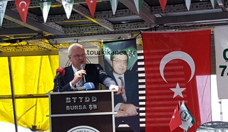 Σάλος: Βουλευτής του ΠΑΣΟΚ σε εκδήλωση για την ανεξαρτησία της Δ. Θράκης (pics) | Pagenews.gr