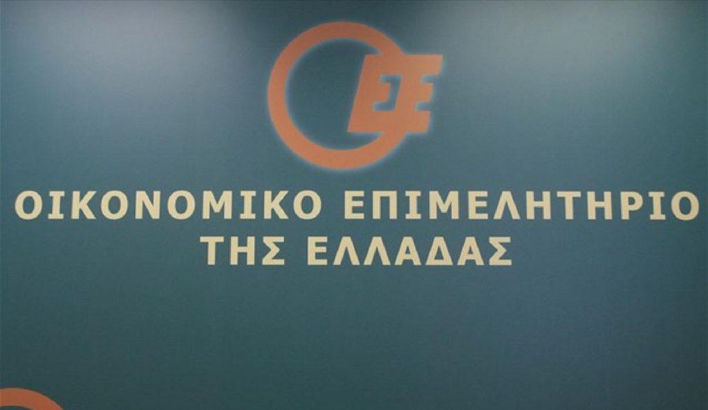 Οικονομικό Επιμελητήριο: Προσχεδιασμένη η εξόντωση των ελεύθερων επαγγελματιών | Pagenews.gr